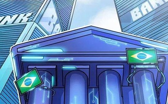 巴西最大银行:将很快推出专有区块链平台