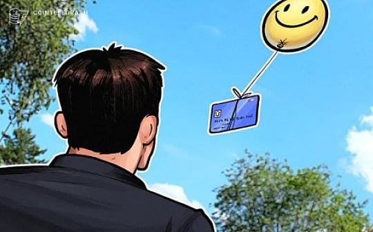 Coinbase将在欧洲六国上线Visa卡
