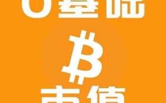 加密货币的市值怎么算?有什么参考价值?| 白话区块链入门144