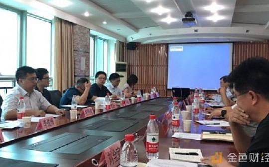 普华集团入选信息技术新工科产学研联盟区块链工委会单位成员