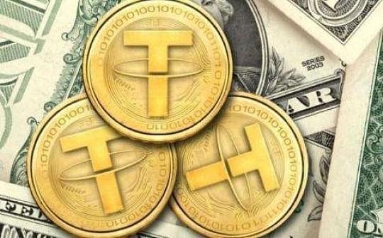 稳定币比比特币更稳定 但只是暂时的