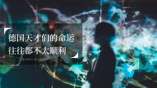 """吴晓波:为商业编织""""意义之网"""""""