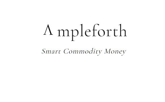 解读Ampleforth:一个会热胀冷缩的加密货币系统