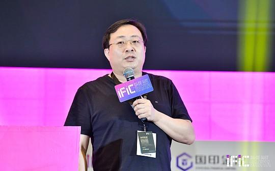 铂链CEO李响:数据证券化的未来 人人都是李笑来