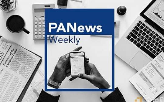 Facebook稳定币Globalcoin获得财团支持 将推出Libra区块链测试网|PA周刊