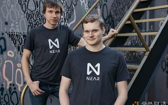 NEAR Illia:用分片技术搭建体验优秀的区块链开发平台
