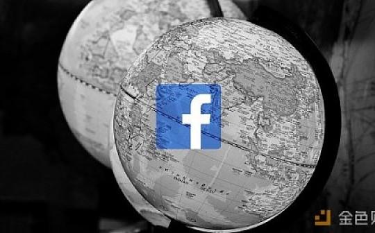 Facebook的数据使用引发加密界不满 GlobalCoin或将遭遇阻碍