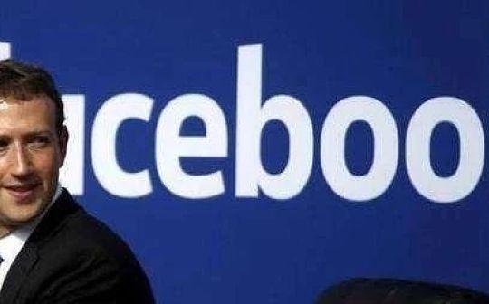 Facebook的Libra(天秤)将冲击比特币的地位?