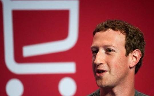 Facebook发币给世界带来什么影响 来看看大咖们怎么看