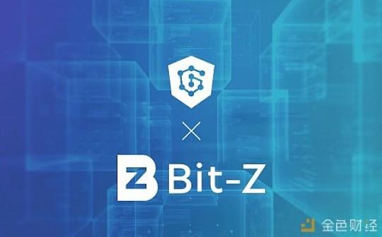 Bit-Z与北京链安达成战略合作共识
