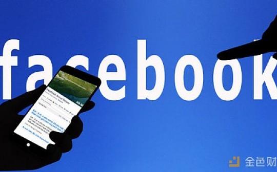 618狂欢  Facebook发币将助力比特币突破10000美元