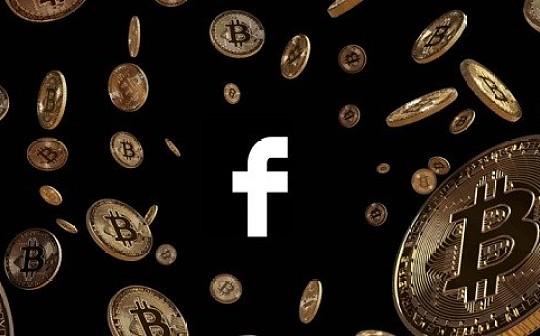 Facebook加密项目就关注两件事:钱包和协会