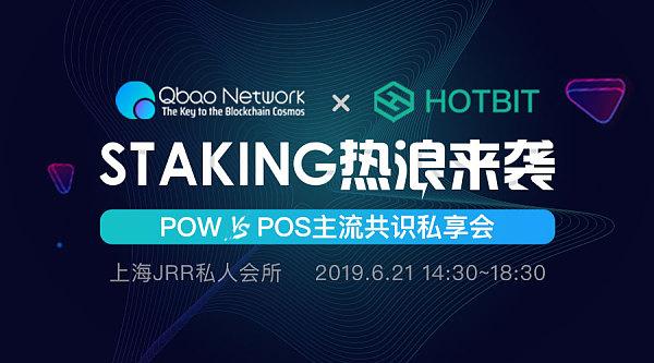 Qbao Network V4.4版本即将上线