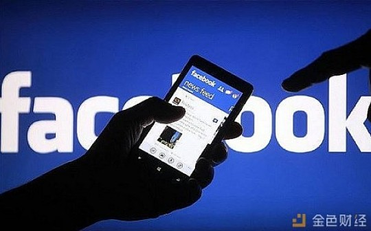 全方位多视角解读Facebook稳定币Libra垄断骗局还是新大陆?