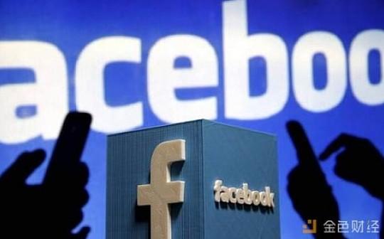 国家信息中心朱幼平:Facebook的Libra开启数字货币2.0时代