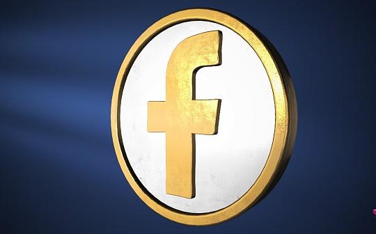Facebook 的加密货币如何利好比特币?