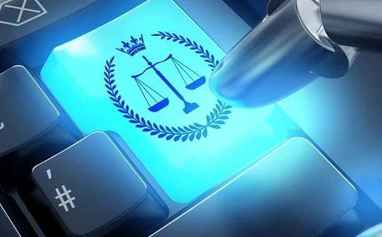 区块链改变司法界:取证1秒内完成 成本是传统公证的百分之一