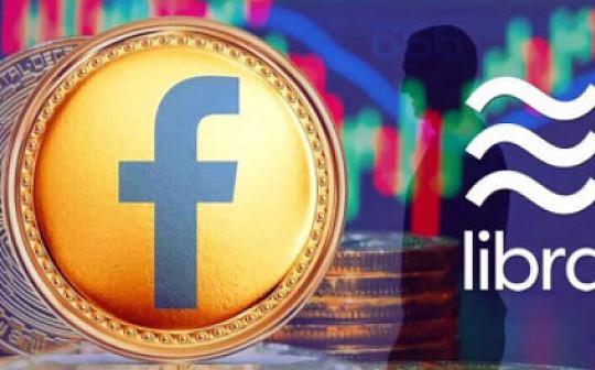 Facebook发行Libra影响几何?一文看遍全球监管部门和大佬语录