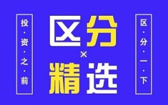 [区分精选评测] Edgeware,波卡小王子开创了新的token分发模式--ILO