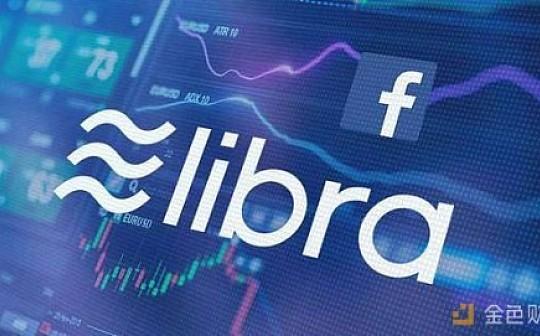 工信部直属智库对Libra的研究:中国应引导科技企业在区块链的技术创新和应用探索