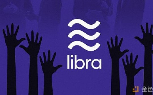 Facebook Libra发布:主打支付场景的稳定币能否成为黑马