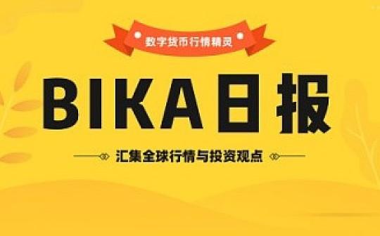 BIKA日报0730 | BTC横盘蓄力 短期局势仍不明朗