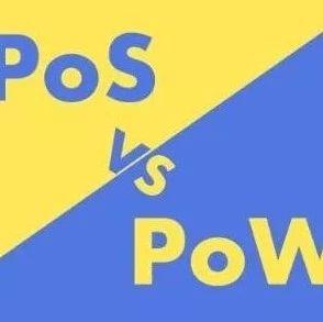 揭秘:通过数据看POW和POS的中心化程度