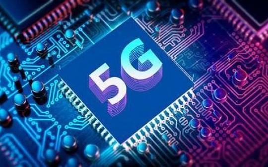 首个5G+区块链追溯平台落地 百年跨国企业嘉吉抢先试水?