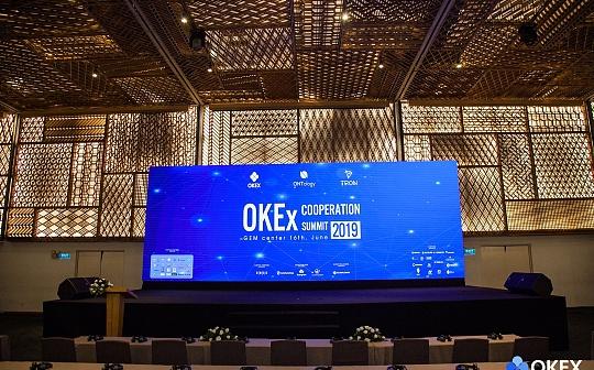 加码全球化布局  OKEx开放共赢大会越南站圆满落幕