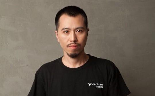 旺链科技刘涛:来自埃森哲的区块链革新者
