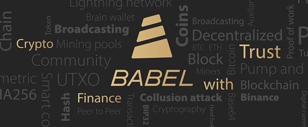用传统金融模式为加密资产筑基,贝宝 Babel 如何向加密「摩根大通」跃迁?
