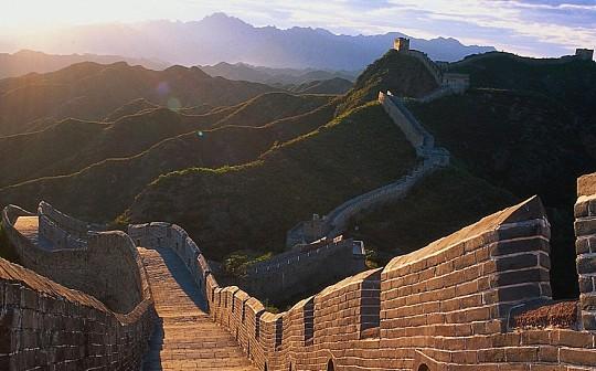 「环球时报」英文版:数字货币时代 中国不能缺席