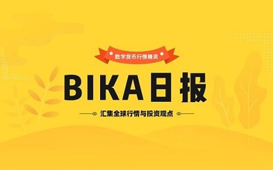 BIKA日报0808 | BTC 陷入多空拉锯 中线背离风险加剧