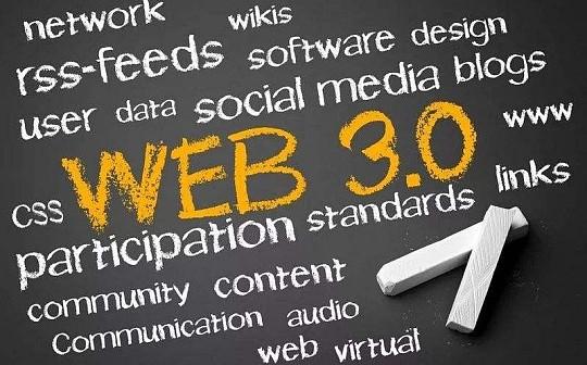 没有区块链的 Web 3.0 会是什么样?