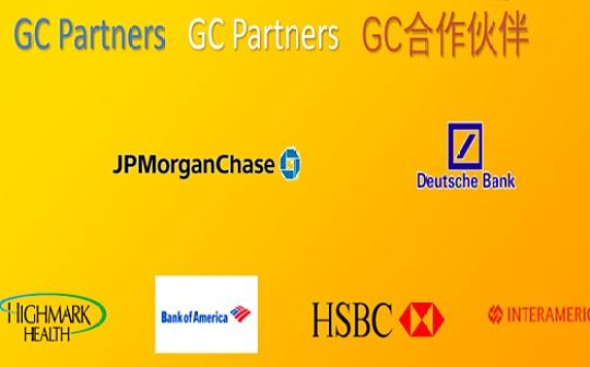 GC生态:走在数字货币前沿的新兴力量