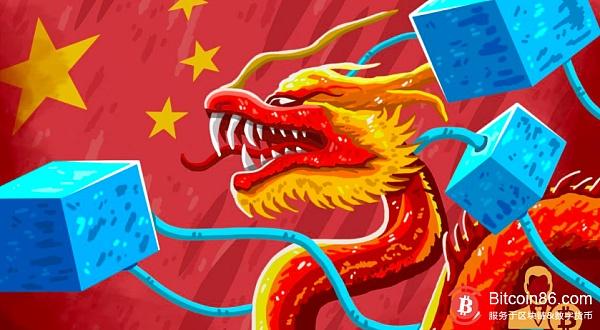 Deloitte Report: 73% of Chinese companies regard blockchain as a strategic priority