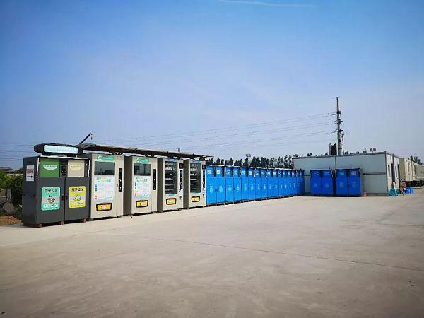 快被垃圾分类逼疯的上海人民 有望被区块链解救吗?