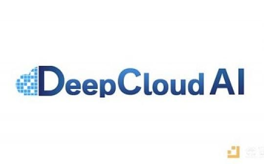 AI和云计算的融合: DeepCloudAI
