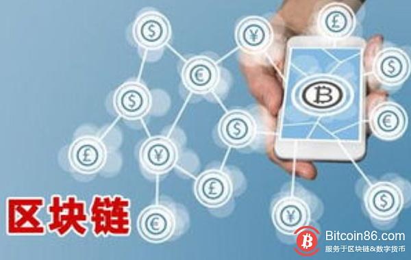 Is the blockchain just bitcoin?