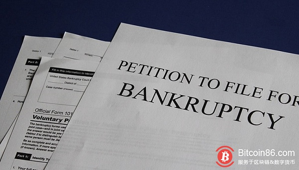 The bankruptcy company has been consistent with the FB goal. Can Libra complete its mission for it?
