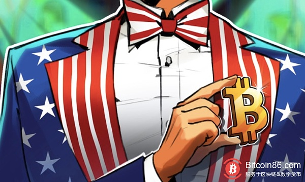 """Buy Bitcoin? Trump said that the United States should """"match"""" Chinese money printing games"""