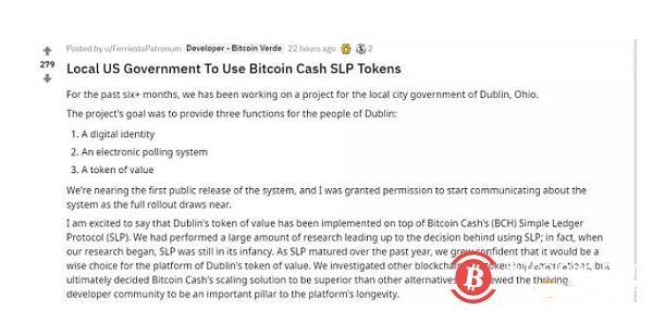 Note that the US Ohio government is about to use BCH-based SLP tokens.