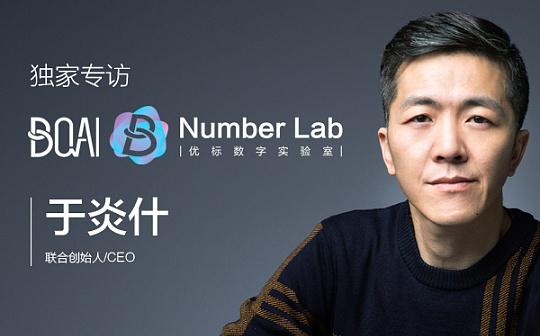 """BQAI优标数字实验室:打造百城""""数字资产线下体验""""新模式"""