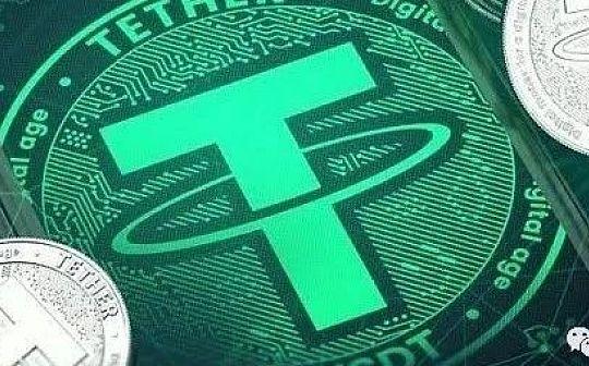"""泰达增发的""""钱""""去哪儿了?1亿USDT增发流向追溯"""