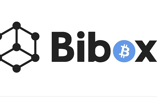 Bibox今日上线Staking服务 用户可瓜分海量空投