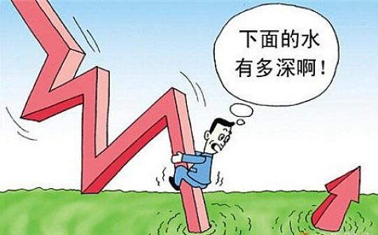 USDT增发BTC巨单砸盘场子越来越热闹了
