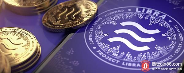 Swiss blueprint: talking about Facebook Libra and decentralization