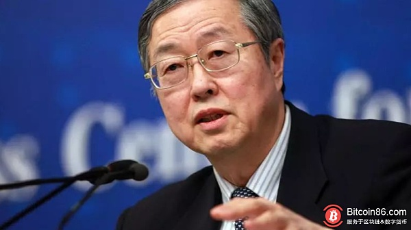 Zhou Xiaochuan: Libra predicts that there will be a strong global currency in the future. China should plan ahead.