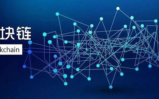 清华五道口金融学院教授谢平:如果10亿人使用Libra 将会是区块链的大普及