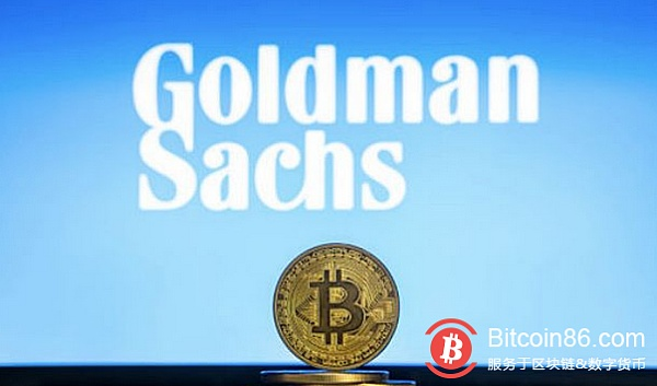 Wall Street crocodile enters the world's largest investment bank Goldman Sachs has established a cryptocurrency team